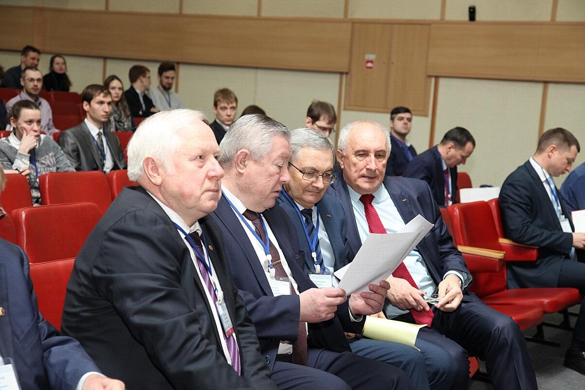II Всероссийская научно-практическая конференция  молодых ученых  в Екатеринбурге