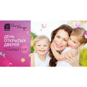 День открытых дверей для мам в Компании ОлеХаус
