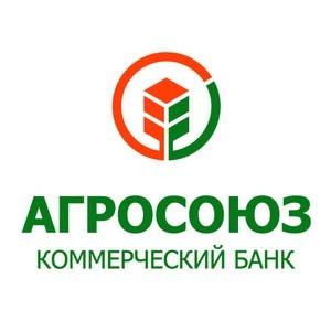 Банк «Агросоюз» и Программа «Регионы – устойчивое развитие»