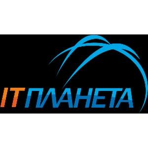 Центр развития информационных технологий ИТ-Планета. Стартовала VIII Международная олимпиада в сфере информационных технологий «IT-Планета 2014/15»