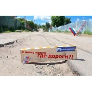 ОНФ приглашает граждан принять участие в конкурсе постов в соцсетях о качестве российских дорог