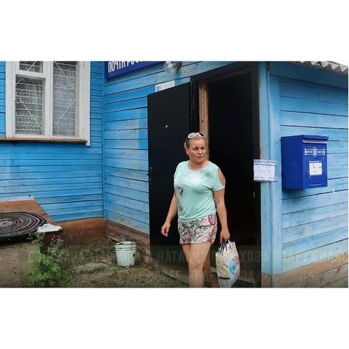 Почтальон из села Ыб стала победителем всероссийского конкурса