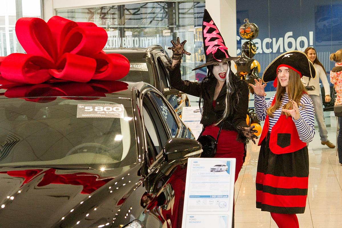Хэллоуин в автосалоне Авилон Ford