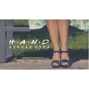 Твой центр. Группа «H.a.N.D.» выпустила самый романтичный и трогательный видеоклип