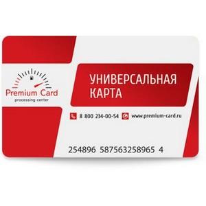 Мобильный терминал от ПЦ «Премиум Карт» – выгодный вариант для юридических и физических лиц