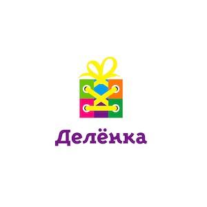 «Делёнка» заявила о себе на «SHOESSTAR-Урал 2016»