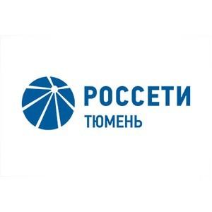 Глава «Россети Тюмень» и ГФИ по Тюменской области провели переговоры