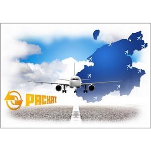 Катки «Раскат» будут обслуживать аэропорты