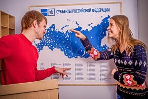 Почта будущего: Телепортация из центра Уфы в Псковскую область