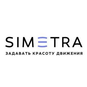 Simetra — новое название компании «А+С Транспроект»