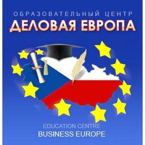 С 1 по 21 июля 2016 года в Чехии пройдет уникальный летний лагерь для русскоговорящих школьников