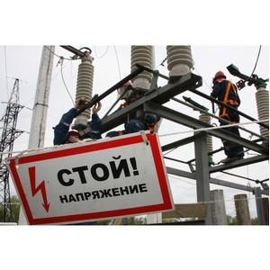 «Россети Волга» принимает на баланс бесхозяйные электросетевые объекты