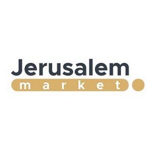 Jerusalem Market - подарки из Иерусалима
