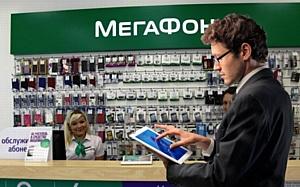 «МегаФон» автоматизировал работу мерчендайзеров во всех регионах России