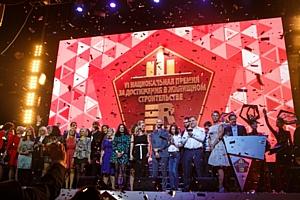 Участвуй в 7-м сезоне Премии в области жилой недвижимости RREF Awards!