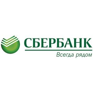 В Сбербанке в Санкт-Петербурге можно купить валюту по выгодным курсам