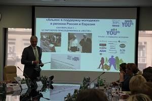 «Альянс в поддержку молодежи», созданный «Нестле», представил первые результаты совместной работы