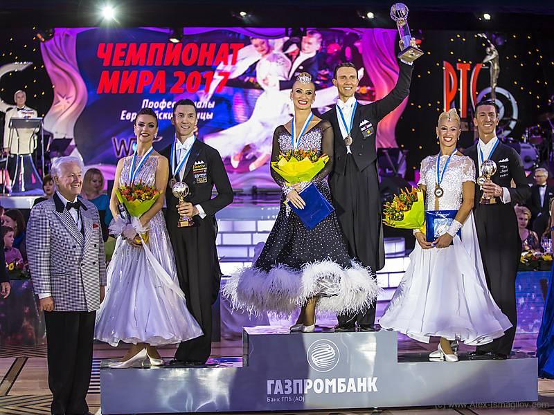 Победители чемпионата мира 2017 по европейским танцам, фото Алексей Исмагилов