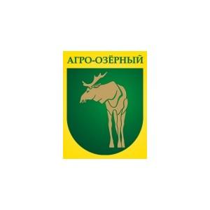 Открытие нового мясоперерабатывающего завода в Ленинградской области