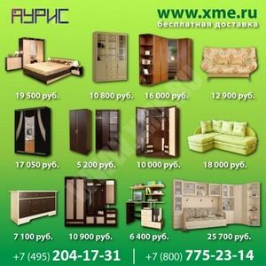 Качественная мебель от ведущего российского производителя
