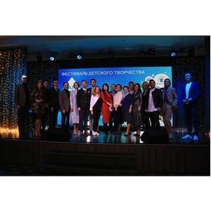 Гала концерт лауреатов  Конкурса