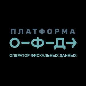 Как россияне отдыхали этим летом