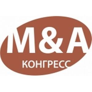 Состоялся III Российский M&A Конгресс
