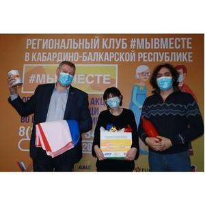 Активисты ОНФ помогли возобновить работу «погорелого театра»