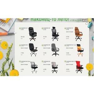 Самые выгодные цены на офисные кресла Chairman в июне 2019 года