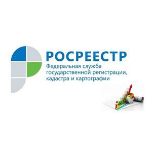 На коллегии Управления Росреестра подвели предварительные итоги и наградили лучших сотрудников