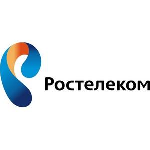 «Ростелеком» предоставил участковым избирательным комиссиям Югры надежную связь