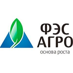 Компания «ФЭС-Агро» объявила результаты работы за 9 месяцев 2019 года