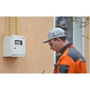 Клиенты ПАО «Днепрогаз» установили рекорд по количеству переданных показаний счетчиков газа