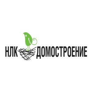 «НЛК Домостроение» на «Домэкспо»