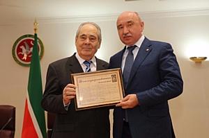 Ильшат Гафуров принял участие в 7-й церемонии вручения Книги благотворителей