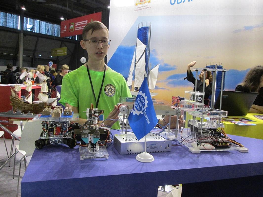 В Екатеринбурге стартовал национальный чемпионат WorldSkills Hi-Tech 2018