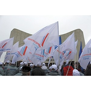 ОНФ принял участие в митинге Дня народного единства в Белгороде
