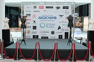 В ТРЦ Ocean Plaza состоялась II выставка-продажа украшений и аксессуаров украинских дизайнеров