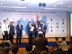 Лучшее научное студенческое общество в нефтегазовой отрасли России