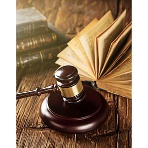 Вопросы адвокатской деятельности