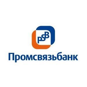 Предодобренный факторинг для клиентов СМБ Промсвязьбанка