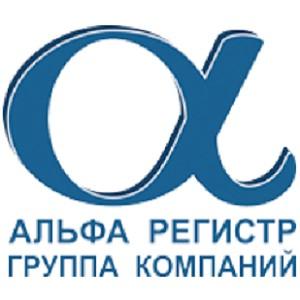 ООО «Георгиевский» прошел сертификацию по стандарту ISO 9001:2008