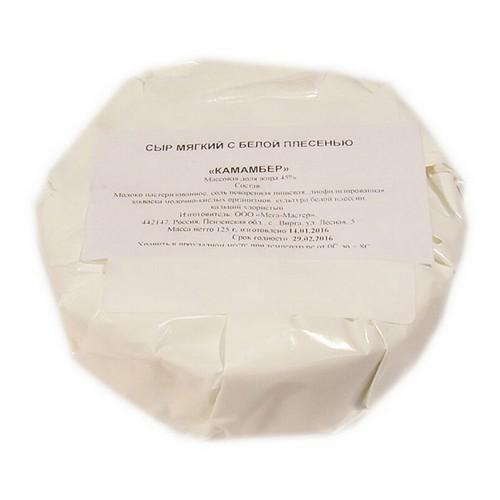 Продукт «Энтерфлекс» - многослойная бумага для сыра с белой плесенью