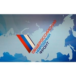 Цунаева: Наша миссия – сохранение исторической памяти и развитие патриотического воспитания