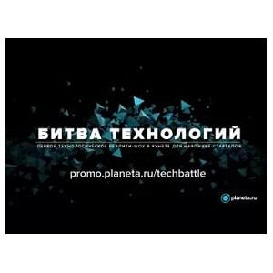 Зрители «Битвы технологий» повлияют на производство новых гаджетов в России