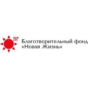 500 инвалидов примут участие в походе «Дорога мужества» в Подмосковье