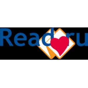 Подарки к 8 Марта в интернет-магазине Read.ru