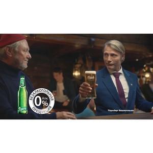 «Датствуйте»! В эфир вышла новая рекламная кампания бренда Сarlsberg