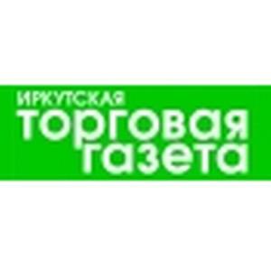 Иркутский