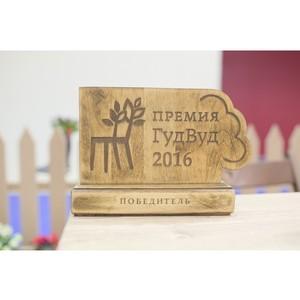 Kastamonu стала победителем рейтинга ГудВуд-2017